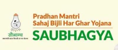 Saubhagya Award