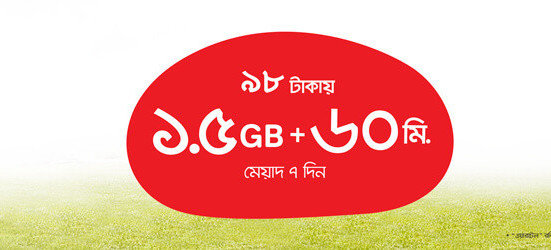Airtel (1.5GB+60 Min) on 98 Tk Recharge latest bundle offer