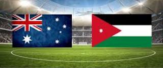 أستراليا والأردن الموعد والتوقيت والمعلق والقنوات الناقلة Australia vs Jordan