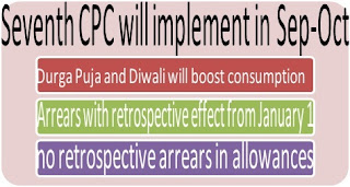 7th-cpc-implementation-latest-news