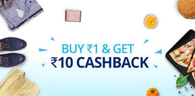 [Last Day] Paytm – Buy Rs 1 Deal and Get Rs 10 Cashback in your Paytm wallet