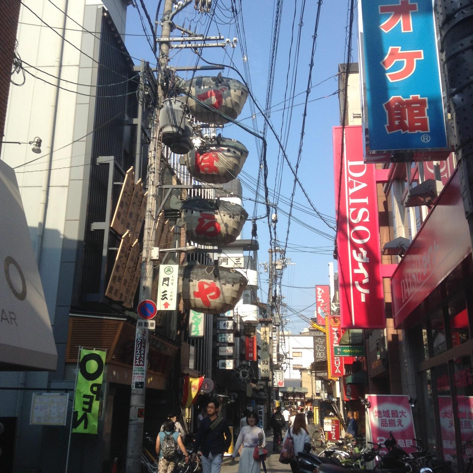 Japanese street Shinsaibashi Osaka