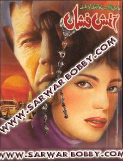 Aatish Fishan Novel by Iqbal Kazmi Complete 13 Volumes