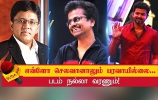Vijay62 movie exclusive news