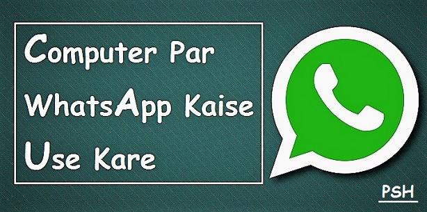 Computer Par WhatsApp Kaise Chalaye - How To Use WhatsApp On PC
