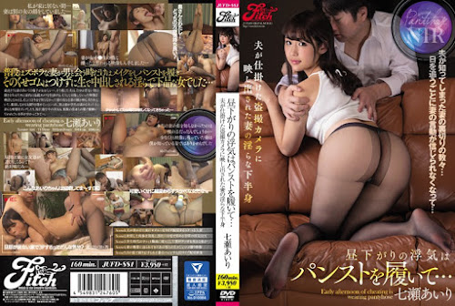 JUFD-881_cover