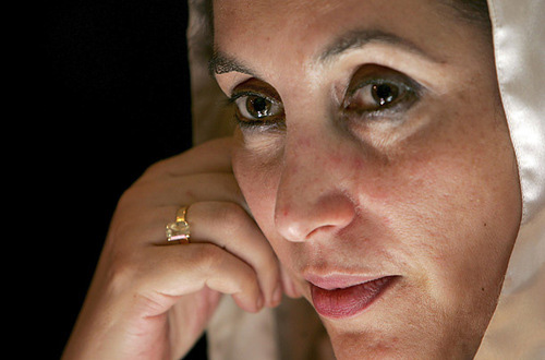 Former PM Benazir Bhutto Remembered On Her 11th Death Anniversary