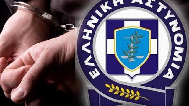13 συλλήψεις στην Αργολίδα για ληστεία, κλοπή ρεύματος και παραβάσεις του ΚΟΚ