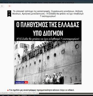https://athamastos.blogspot.com/2018/07/7.html