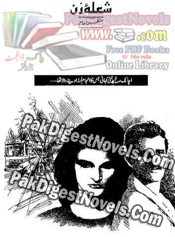 Shoala Zan By Manzar Imam Pdf Download