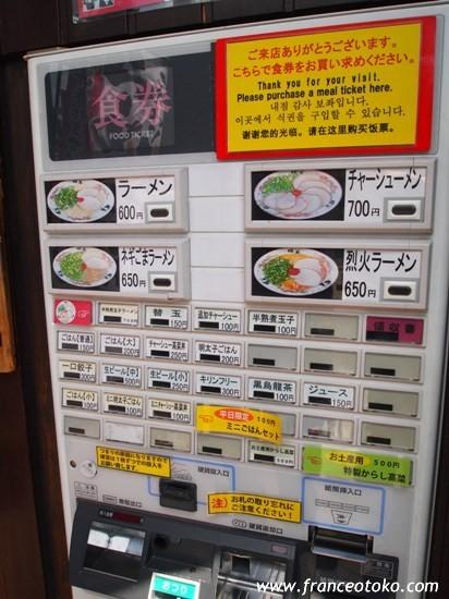 九州ラーメン総選挙一位受賞の暖暮