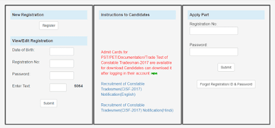 CISF Constable Recruitment Admit Card 2018