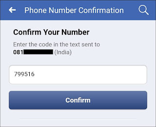 confirm-your-number