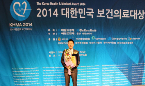FORHAIR Korea, Korea medical award, hair transplant korea, hair loss korea