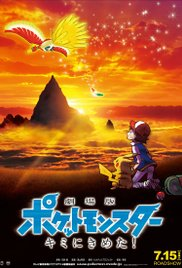 Watch Pokémon the Movie: I Choose You! Online Free 2017 Putlocker