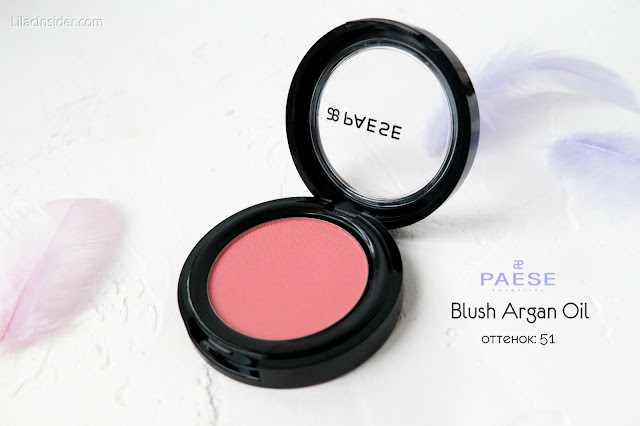 Blush Argan Oil PAESE оттенок 51 54