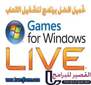 Microsoft Games for Windows - LIVE