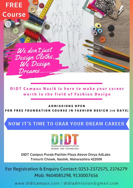 Didt Campus Blog Dhanvantari Institute Of Design And Technology Nashik