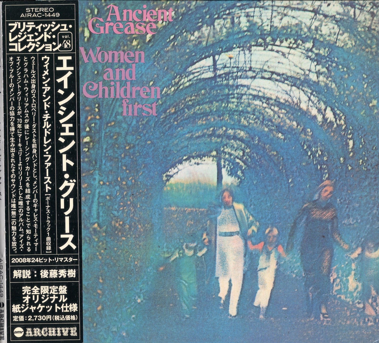 Ancient Grease - Women And Children First (1970 UK, exceptional