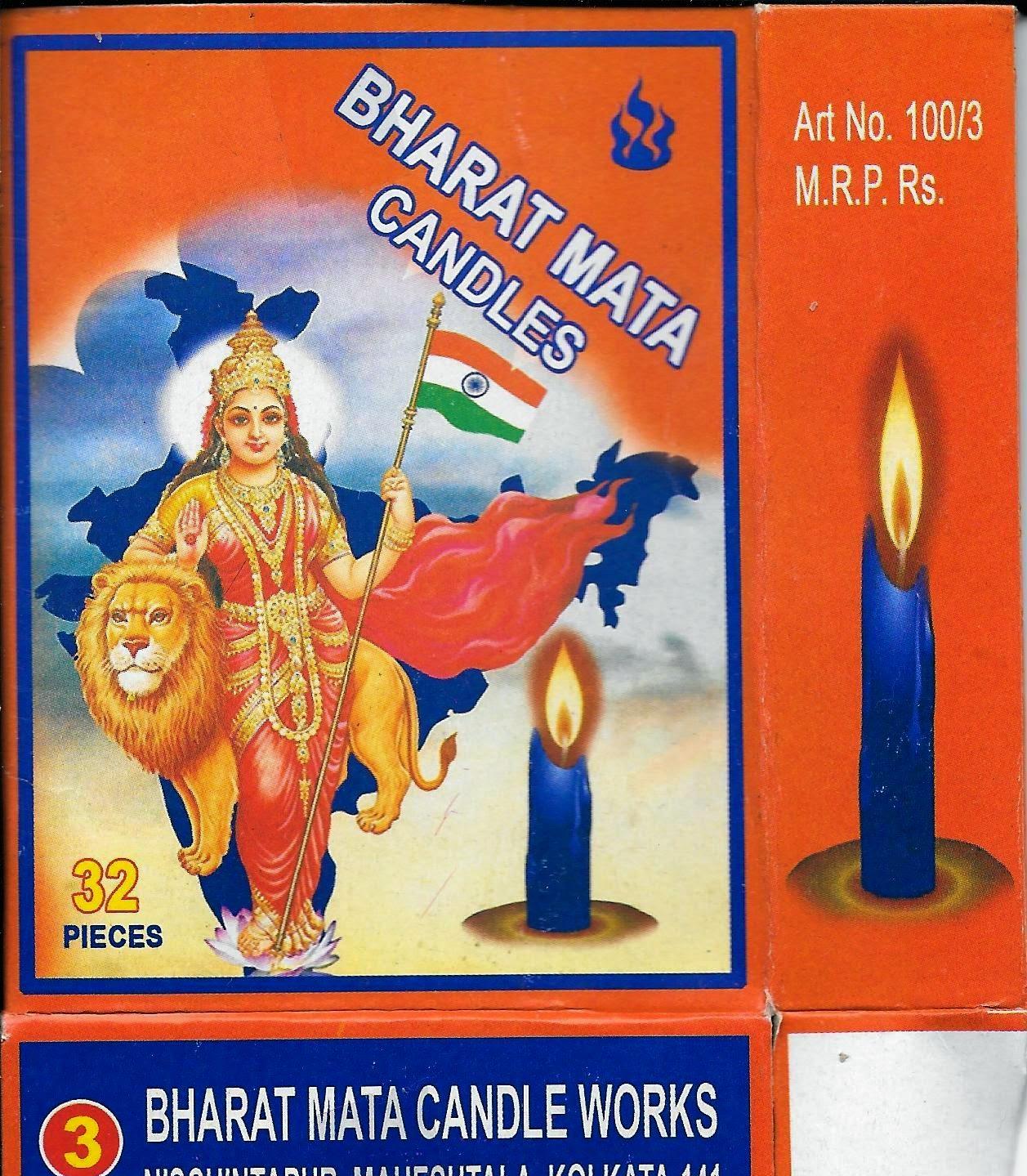 bharat mata with rss flag - photo #24