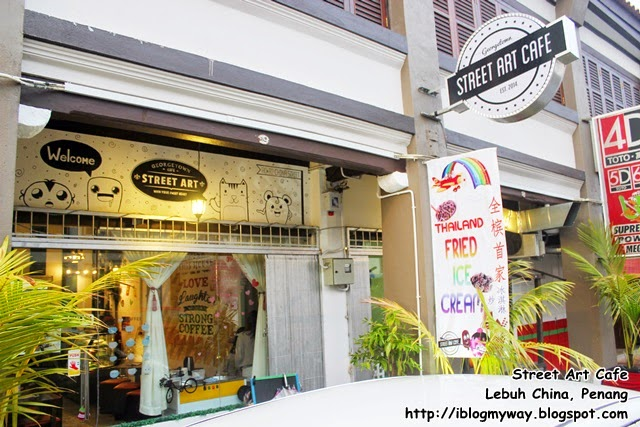 Street Art Cafe @ Lebuh China, Penang