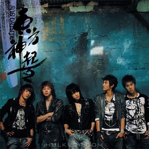 TVXQ – Rising Sun – 2nd Album (ITUNES PLUS AAC M4A)