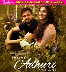 Hamari Adhuri Kahani Free Ringtone Download