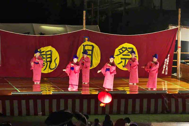 dance, festival, kimonos, Okinawa, pink