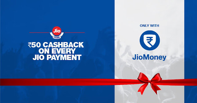 Jio Money Offer