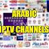Arabic IPTV Channels 2019-01-08