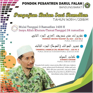 Jadwal Kajian di Pesantren Darul Falah Cihampelas Selama Ramadhan 2018