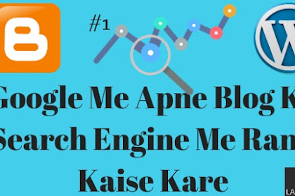Apne Blog Ko Google First Page Me  Rank Kaise Kare - Top 5 Tips