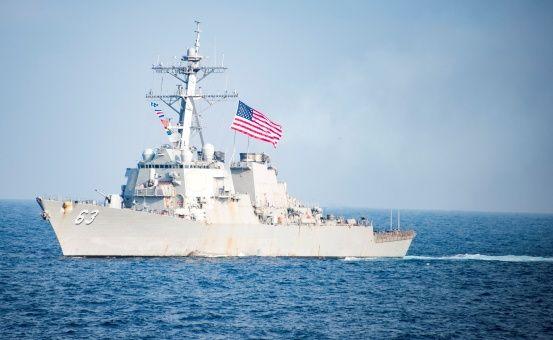 EE.UU. viola soberanía y ley internacional, asevera China
