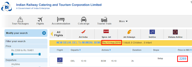 IRCTC Flights Booking