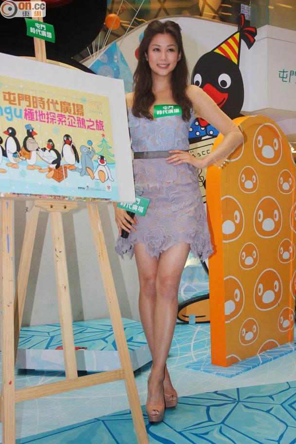 Asian E-News Portal: Eliza Sam read English subtitle when