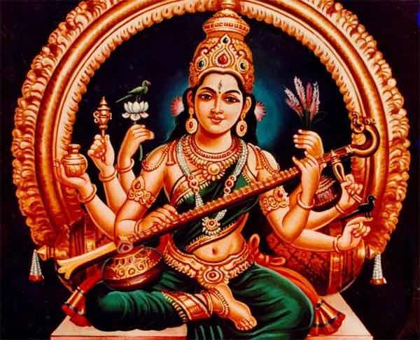 Sravana Mangala Gowri Puja on Tuesdays