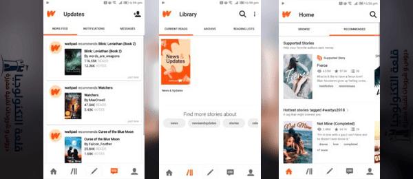 أفضل 5 تطبيقات مجانية لقرائة الكتب للأندرويد