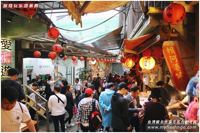 2019 台北自由行 / 九份老街吃什么?美食综合篇