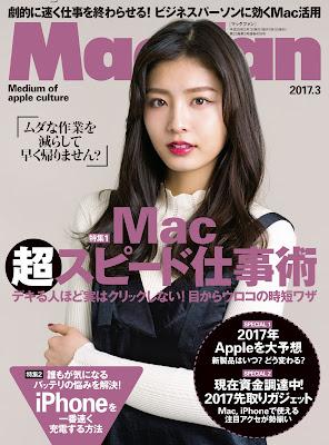MacFan 2017-03月号 raw zip dl
