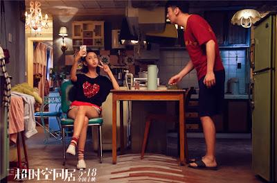How Long Will I Love U 2018 Jiayin Lei Liya Tong Image 5