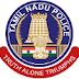 TN Police Shorthand Bureau SBCID Recruitment of Junior Reporter Post