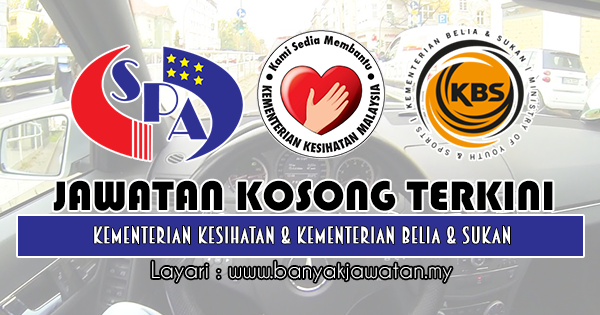 Jawatan Kosong Kerajaan 2018 di Kementerian Kesihatan Malaysia (KKM)