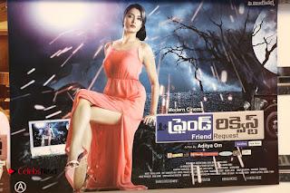 Friend Request Telugu Movie Pressmeet  0045.JPG