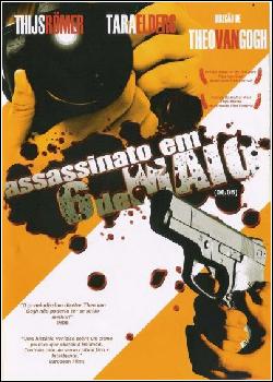 Assassinato em 6 de maio Dublado