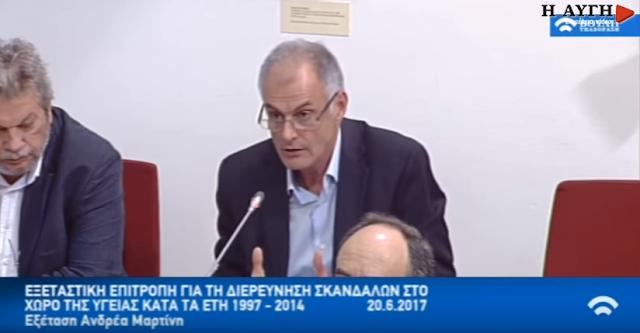 Γιάννης Γκιόλας: Πολιτικές παρεμβάσεις και εξωθεσμικές απαιτήσεις απαξίωσαν το ΄΄Ερρίκος Ντυνάν΄΄ (βίντεο)