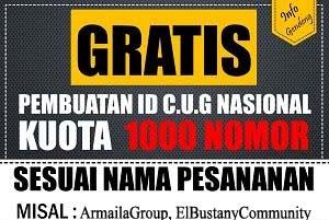 Jasa Aktivasi CUG Murah ID Nasional