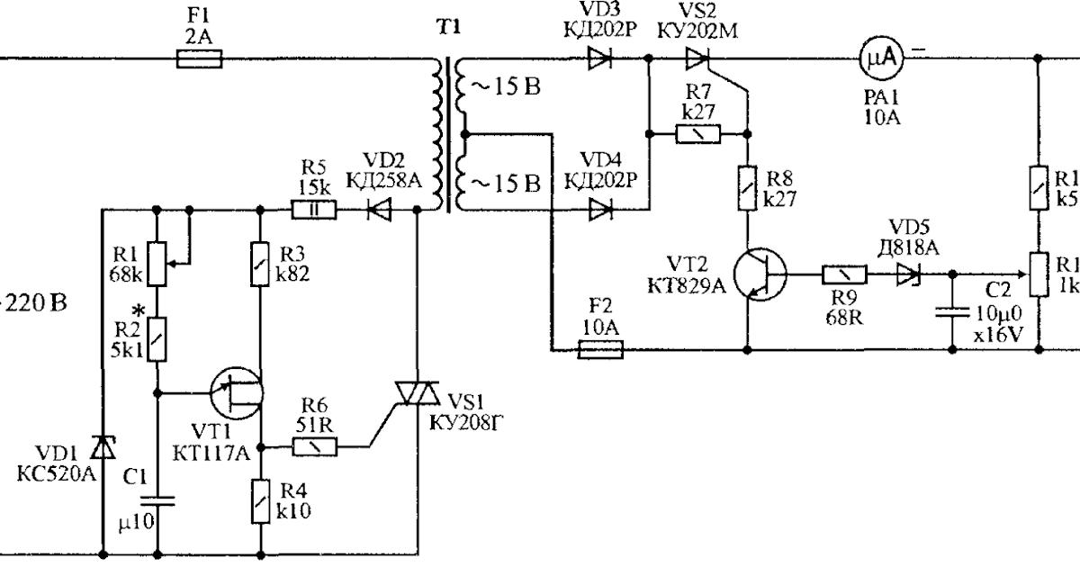 схемы зарядных устройств для фотокамер жизни
