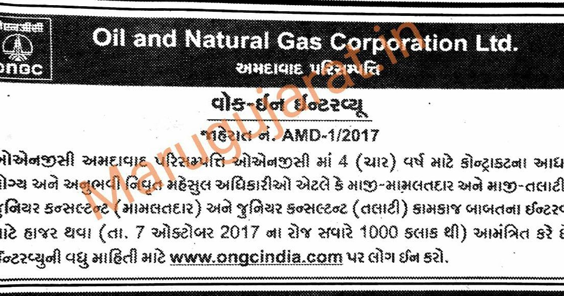 Natural Gas Application