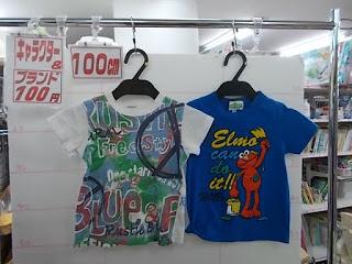 キャラクター&ブランド100円子供服、エルマTシャツ2着100㎝