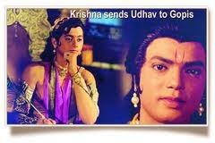 http://jyotesh.blogspot.com/2016/01/surdas-bhrmergeet-hindi.html